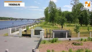 Дворцовый сад в Твери будет открыт к Дню города Video