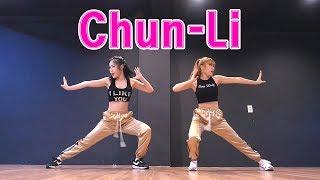 Nicki Minaj Chun-Li 니키미나즈 WAVEYA 웨이브야 창작안무 Choreography Ari