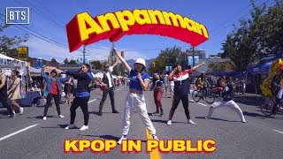 [KPOP IN PUBLIC - ANPANMAN DANCE COVER] -- BTS -- 방탄소년단 [YOURS TRULY]