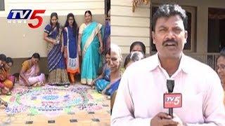 ఘనంగా భోగి పండగ   Grand Bhogi Celebrations In Mahabubnagar   TV5 News
