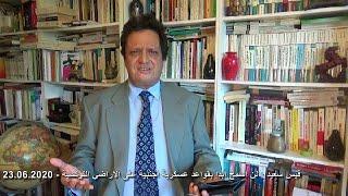 187# قيس سعيد من باريس: لن أقبل بأية قاعدة عسكرية أجنبية على الآراضي التونسة لا برا ولا بحرا ولا جوا