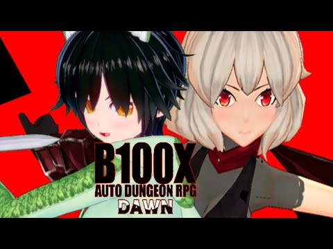 【B100X -Auto Dungeon RPG】スルメは噛めば噛むほど美味いが神すぎて歯茎から血が出る場合は歯肉炎【定期配信】