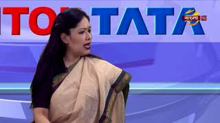 Bangla Talk   EP 84   25/01/2018 - Bangla TV