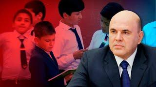 $30 млн на русскую культуру в Таджикистане