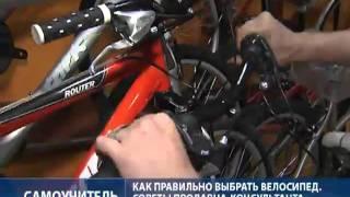 Выбираем велосипед для прогулок(Как правильно выбрать велосипед, из чего складывается его цена и как добиться оптимального соотношения..., 2011-06-25T06:35:23.000Z)