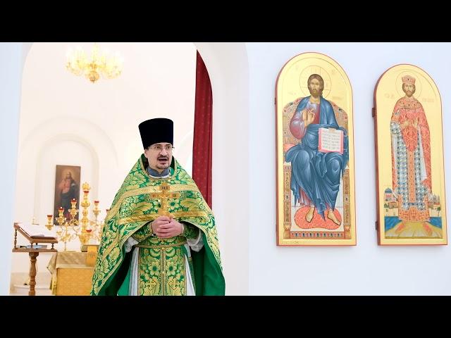 Проповедь отца Александра в день памяти преподобного Сергия Радонежского 18.07.2021