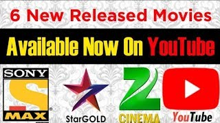Five New South Hindi Dubbed Movies available in YouTube