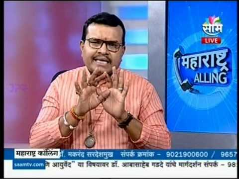 Saam TV Maharashtra Calling 13 June 2017 40min 26sec Mr  Makrannd Sardeshmukh