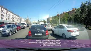Омск 381 Мгновенная карма