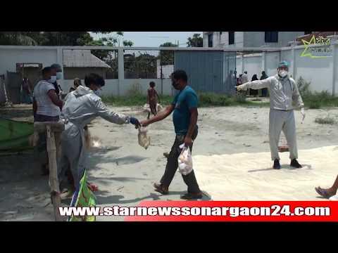 Sonargaon News | সোনারগাঁয়ে কয়েকশ' পরিবারের মাঝে এমপি খোকার ঈদ সামগ্রী ব...
