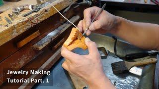 쥬얼리 만들기 듀토리얼 Part 1. 고무 절개 / Jewelry Making Tutorial Part. 1