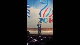Πρόλογος του Ιβάν Σαββίδη στην συναυλία της Ομοσπονδίας Ελληνικών Κοινοτήτων της Ρωσίας 24.10.2016