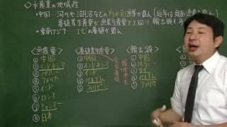 動画を見ながら書き込める参考書はこちら http://historiamundiproject....