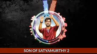Son of Satyamurthy 2 (Hyper) Movie BGM Ringtone || Best Background Music ||