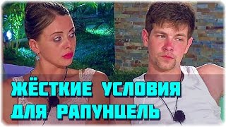 Дом-2 Свежие Новости ? Эфир 30 апреля 2016 (30.04.2016)