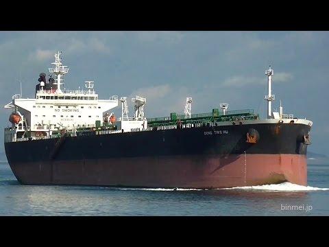 DONG TING HU - Ocean Tankers crude oil tanker