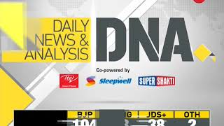 Watch Daily News and Analysis with Sudhir Chaudhary, May 15, 2018