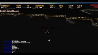 [FSX]Aerosoft A320:香港國際機場 → 鄭州新鄭國際機場 (VHHH → ZHCC)
