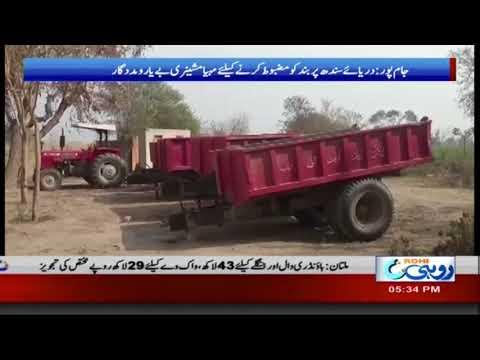 جام پور ، دریائے سندھ پر بند کو مظبوط کرنے کے لیے مہیامشینری بھی کچھ نہ کر سکی