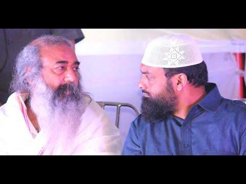 Aacharya v/s Br  Imran on NATIONALISM [In Urdu]