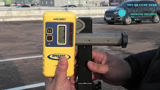 GPS측량기 레이저레벨기 판매 렌탈 수리 전문 업체