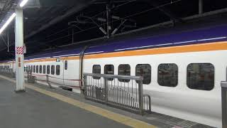 E2系J編成+E3系L61編成 東北新幹線 なすの269号 発車 宇都宮駅