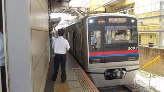 2021年6月15日 京成3000形 通勤特急西馬込行き 京成津田沼発車