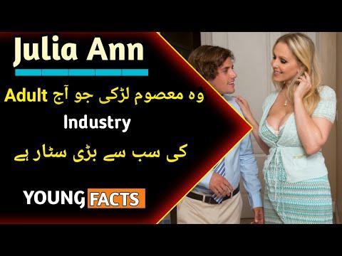 Julia Ann Asi Porn Star Jo Bohat Masoom Ti Adult Industry Main Sub Se Zyada Kaam Kya Biography from YouTube · Duration:  5 minutes 12 seconds