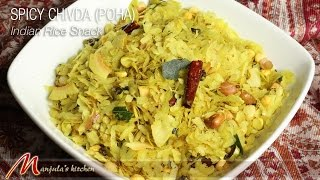Spicy Chivda (poha) - Indian Rice Snack Recipe By Manjula