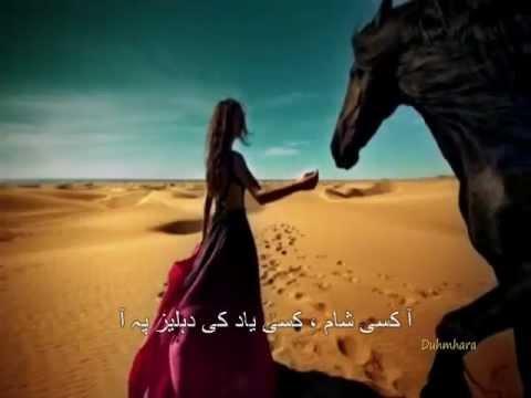 Aa Kisi Sham - Heart Touching Urdu Poetry - Voice Zia Anjum