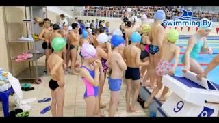 Детский фестиваль плавания, Минск 2016
