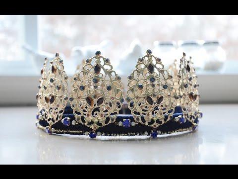 Embellished Brass Crown : Tutorial