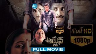 Arjun Full Movie