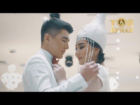 Гүлнұр Оразымбетова - Сенің киген ақ көйлегің