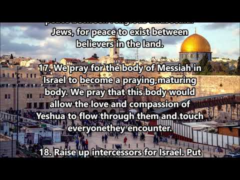 Prayer For Israel By Derek Prince
