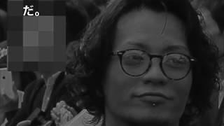 チャンネル登録はこちらから ⇒ https://goo.gl/N1Upzs 田中聖逮捕でバン...