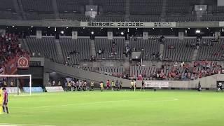 試合終了後アルビレックス新潟サポーターへの挨拶の様子。Jリーグ2017.7.30第19節 FC東京対アルビレックス新潟戦