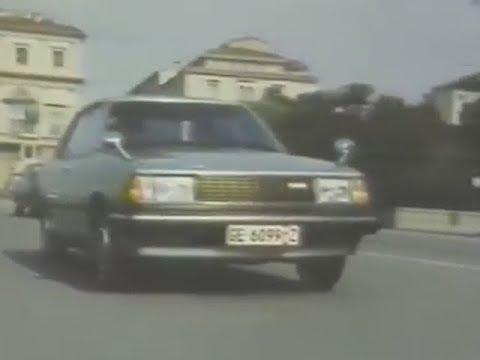 Mazda Capella 1978-81 Commercial (Japan)