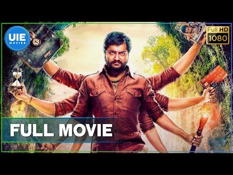 Thumbnail: Urumeen Tamil Full Movie