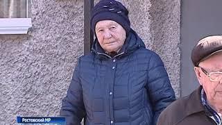 Жителям Семибратово предлагают ездить за бесплатными лекарствами в Ростов