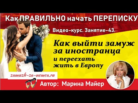 бесплатные сайты знакомств в ставрополе для секса