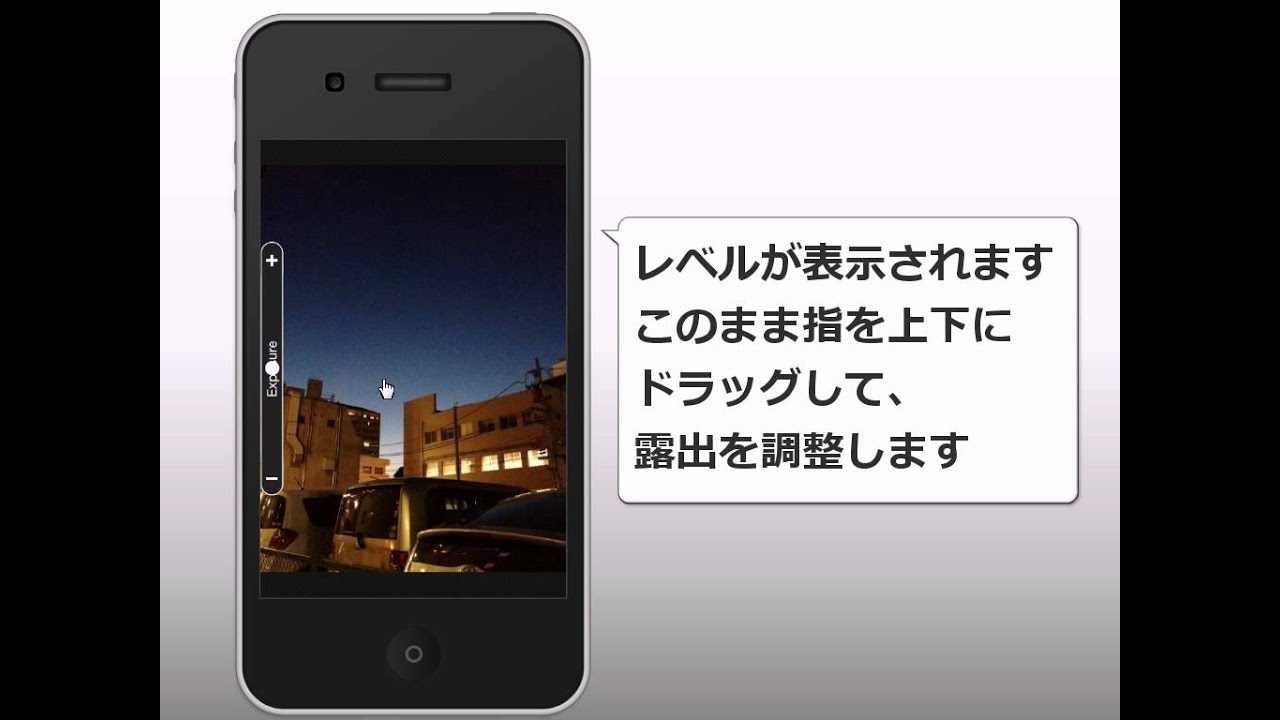 how to add text in photoshop express iphone