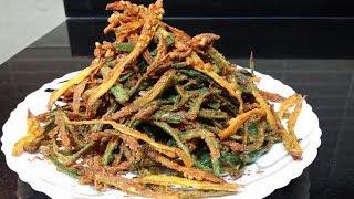 How To Make Crispy Ladies Finger/Kurkuri Bhindi Recipe/Crispy Okra Recipe/Bhindi/Okra/Ladies Finger