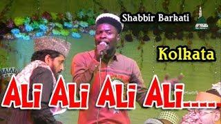 ALi ALi ALi ALi ALi......|| Shabbir Barkati || South African || Kolkata