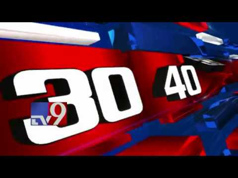 Maa Oori 60 || Fast News || Top News || 22-06-2018 - TV9