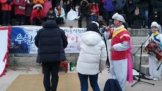 팔달산 수원시민 해돋이 행사