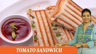 Tomato Sandwich - Mrs Vahchef