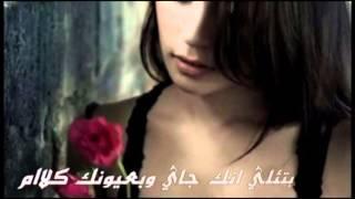 مايا نصري _ روق على شوي