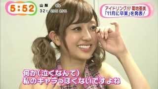 TIF 2014 Tokyo Idol Festival 8月3日 20140804 フジテレビ めざましテ...
