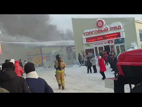 При пожаре на рынке в Петропавловске погибла женщина